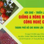 Hội chợ giống và nông nghiệp công nghệ cao
